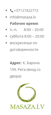 kontakti rus